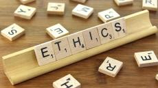 An image of the word 'ETHICS' written on scrabble tiles